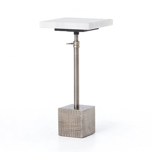 Sirius Adjustable Accent Table