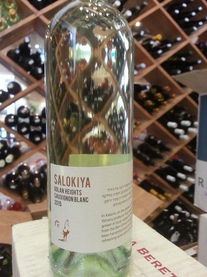 Salokiya Sauvignon Blanc 2015