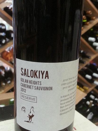 Salokiya Cabernet Sauvignon 2012