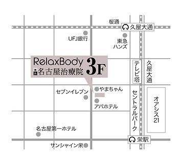 名古屋治療院・お問合せ | RelaxBody名古屋治療院  | 日本