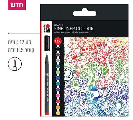 מרבו גרפיקס - FINELINER GRAPHIX - סט 12 עטים בצבעים