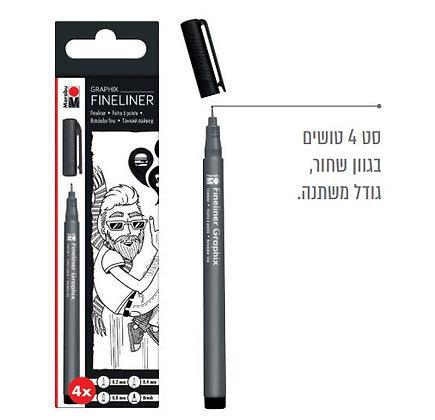 מרבו גרפיקס רפידוגרף - FINELINER GRAPHIX - סט 4 עטים בגודל משתנה