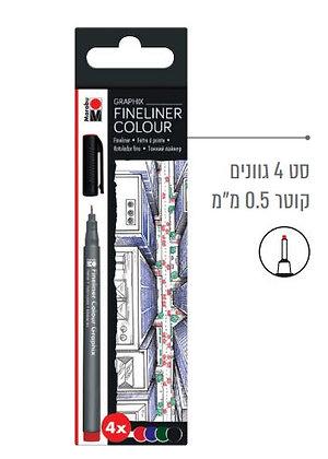 מרבו גרפיקס - FINELINER GRAPHIX - סט 4 עטים בצבעים