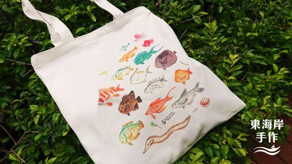香港海魚布袋
