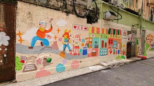 荃灣大屋街壁畫