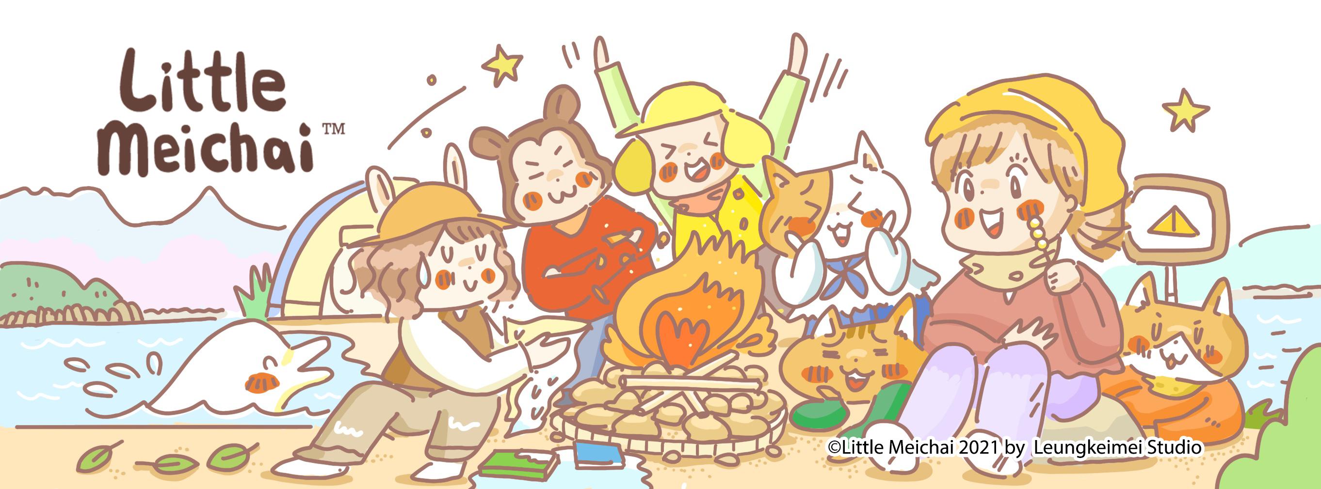 littlemeichai_fb_banner