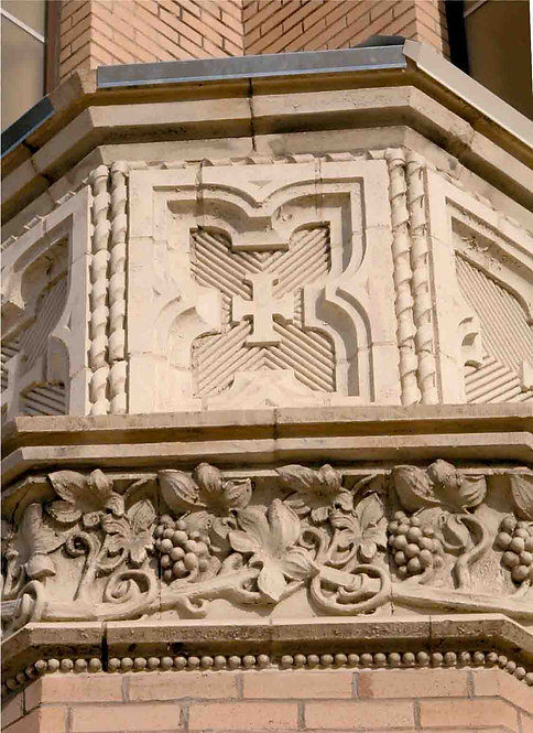 Bas Relief - Vine and Grapes