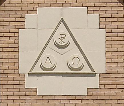 Bas Relief - Trinity Symbol