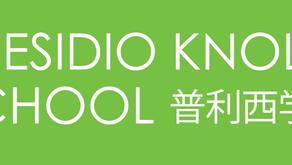 Mandarin Immersion Summer Camp Support Teacher: June 21 to August 13, 2021