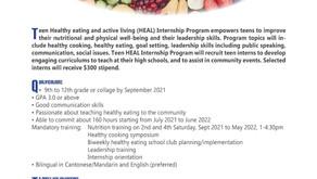 Teen Healthy Eating & Active Living (HEAL) Internship Program
