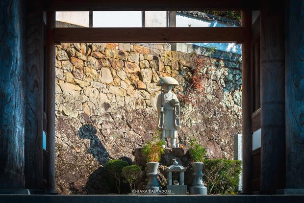 Ryuku-ji - Shikoku
