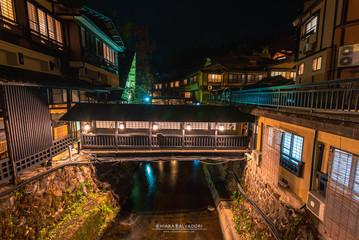 Kurokawa-Onsen - Kyushu