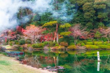 Beppu - Kyushu
