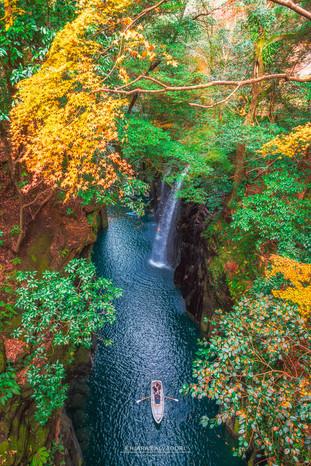 Takachiho Gorge - Kyushu