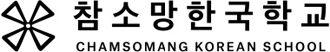 csm- logo2.jpg