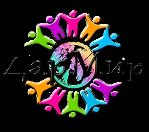 лого дармир.png