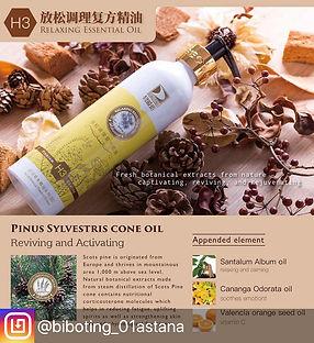Премиум масло на основе сосны, расслабляющий и успокаивающее действие