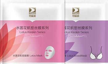 увлажняющие и питательные маски для ухода за лицом и груди