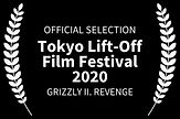 OFFICIAL SELECTION - Tokyo Lift-Off Film