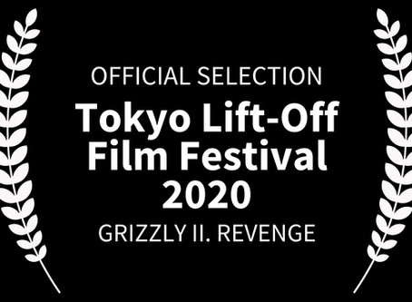 OFFICIAL SELECTION FOR THE TOKYO LIFT-OFF FILM FESTIVAL 2020!
