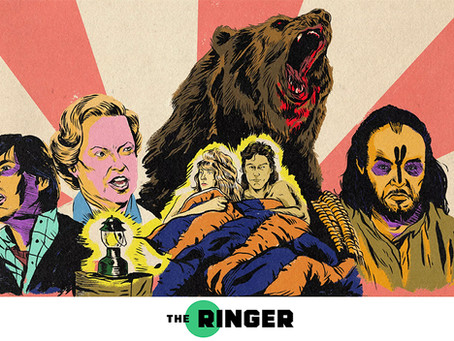 THE RINGER: What Do George Clooney, Nazareth, and a 16-Foot Mechanical Bear Have in Common?