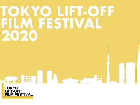 TOKYO LIFT-OFF FILM FESTIVAL 2020 ONLINE ON JUNE 01!