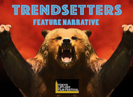 "Please watch ""GRIZZLY II. REVENGE"" and VOTE for us!"