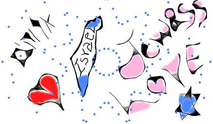 Jewess Love Blue Dots