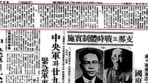 사설/ 총후의 임무-조선군사후원연맹이 목적(1937.8.2)