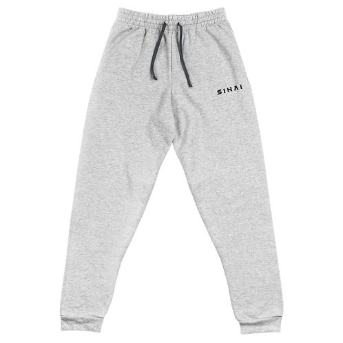Sinai Text Embroidered Unisex Joggers