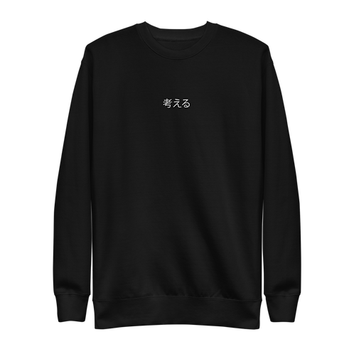 Imagine Embroidered Unisex Fleece Pullover