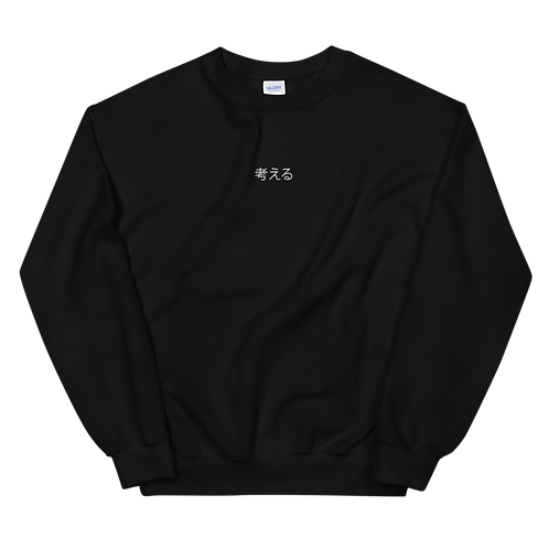 Imagine Embroidered Unisex Sweatshirt