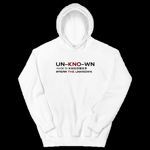 Unknown Unisex Hoodie