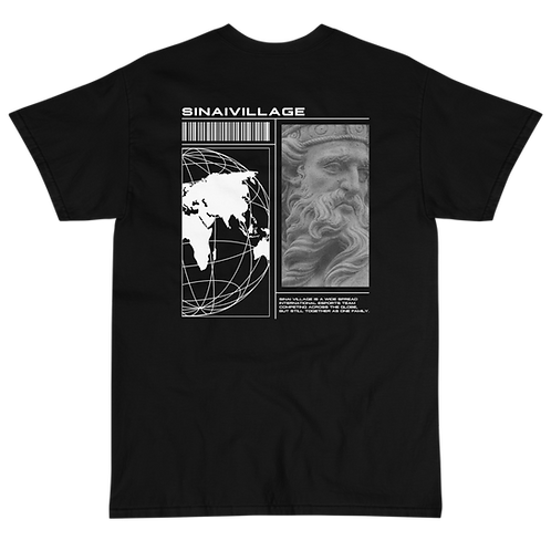 Sinai Short Sleeve T-Shirt