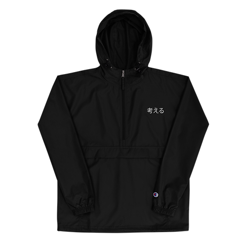 Imagine Embroidered Champion Packable Jacket