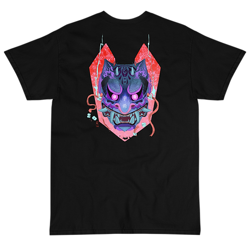 Uki Short Sleeve T-Shirt