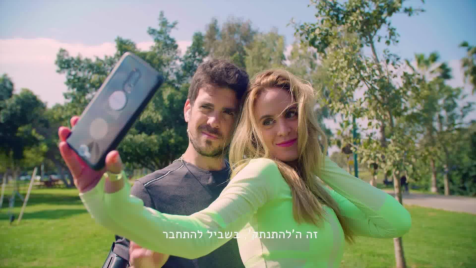 מרתון ווינר ירושלים 2019: יש לכם את זה? בואו לרוץ!