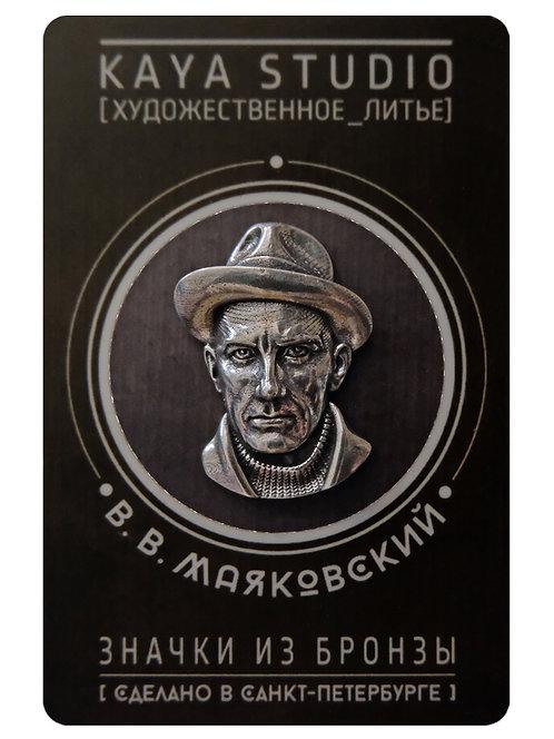 Маяковский, Владимир Владимирович ver. 2