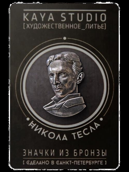 Тесла, Никола
