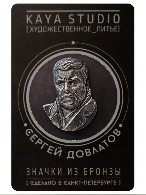 Довлатов, Сергей Донатович