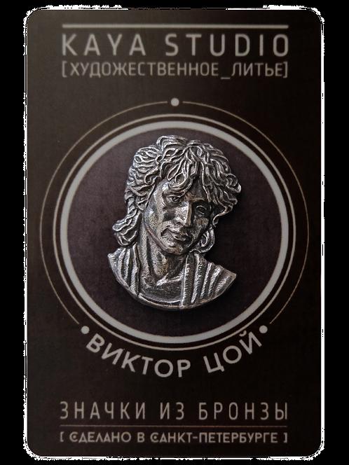 Цой, Виктор Робертович