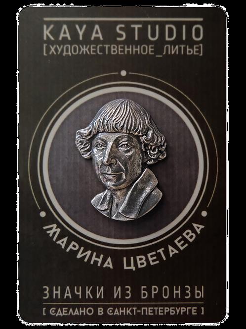 Цветаева, Марина Ивановна