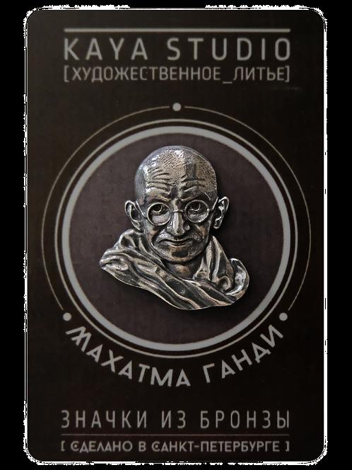 Ганди, Махатма