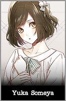 Yuka Navi.jpg