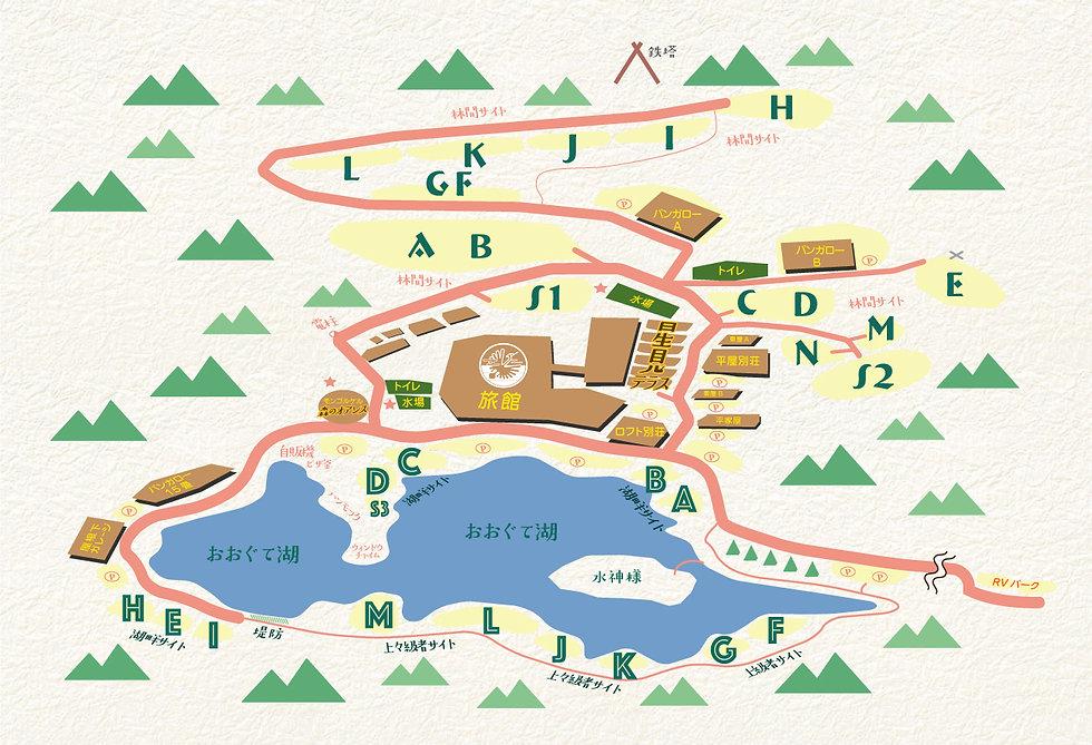 mapサイズ.jpg