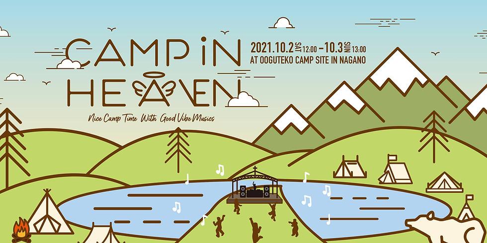 Camp in Heaven
