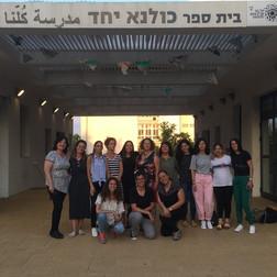 Workshop at Kulna Yachad