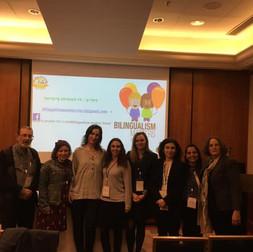 ISHLA Conference