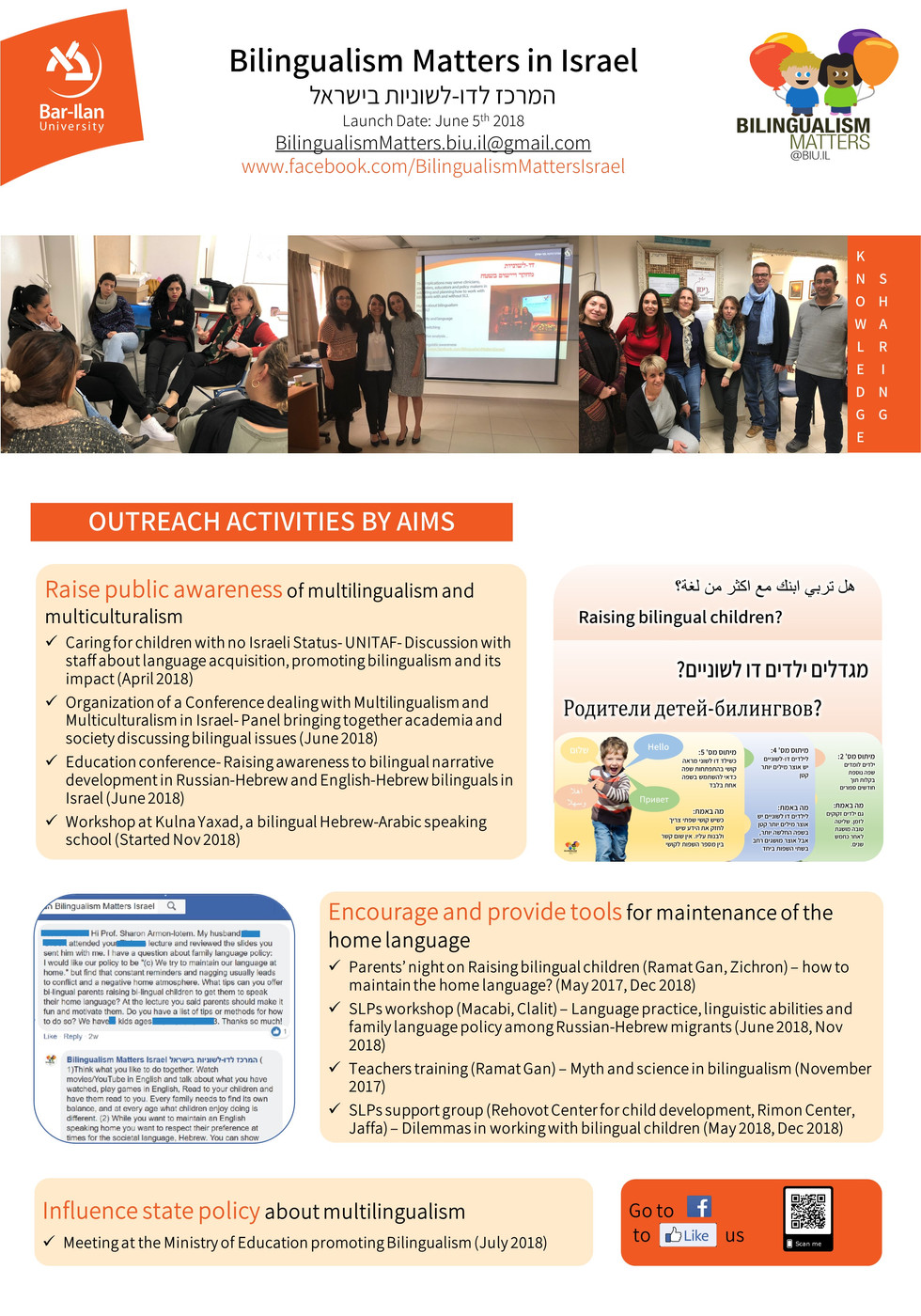 View Our Poster!
