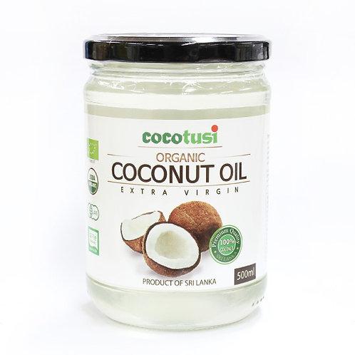 코코뚜시 코코넛 오일